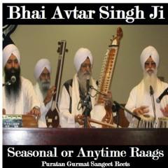 Bhairvi - Jeea Kee Birthaa Hoe - Dadra