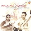 Download Raga Yaman / Kalyani - Alap, Jor, Jhala / Ragam, Tanam Gat / Pallavi In Jhaptaal / Khanda-Chapu Taalam Mp3