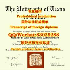 UTD文凭证书『Q微83029288』仿制德克萨斯大学达拉斯分校毕业证仿制UTD大学毕业证 办UTD本科文凭证书 办UTD留服认证在线办理University