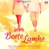 Download Koi Mere Dil Mein Chala Aa Raha Hai Mp3