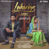 "Akhar (From ""Lahoriye"" Soundtrack)"