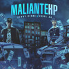 Maliante Hp Feat Benny Benni Mp3