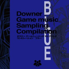 [奥床式-005] Downer Game Music Sampling Compilation [BLUE] - 体験版
