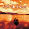 Hip Hip Hurray (Antaranga / Soundtrack Version)