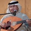 Download يا ناعس الجفن - محمد عبده   جلسة خاصة 2013 Mp3