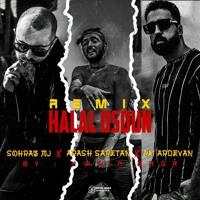 Halal Osoun [Remix]