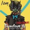 I Can Transform Ya (feat. Swizz Beatz & Lil' Wayne)