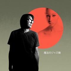 Ohm Hourani Feat. Dominique Fils Aime: AL/VE at Montreaux Jazz Festival Japan