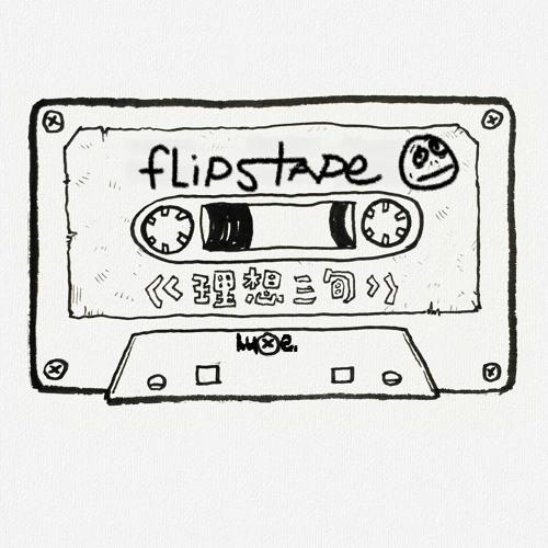 flip's tape