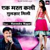 Download Ek Mast Kali Gulzar Mili Mp3