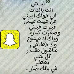 عبدالعزيز الويس [ BPM 115 ]