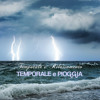 Chopin Preludes Opus 28 n.4 Classic Music with Sounds of Nature Calming Sleep Music Tropical Storm for Deep Sleep Thunderstorm Sound and Rain Sound