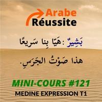 """Comment dit-on """"VITE !"""" en arabe littéraire ? MC121"""
