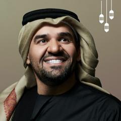 حسين الجسمي - رمضان في مصر حاجة تانية