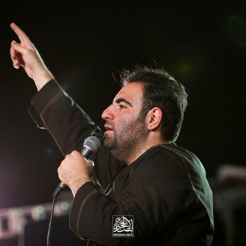 برا یه بارم که شده به خواب من بیا از حاج امیر کرمانشاهی - Bara ye baram - haj amir kermanshahi