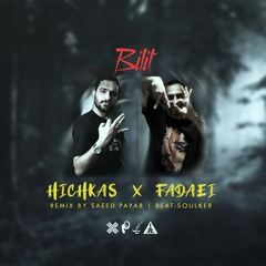 Hichkas x Fadaei - Bilit (Remix By Saeed Payab)