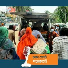 করোনায় ৬ জনের মৃত্যু, শনাক্ত ২৭৬ | Dhaka Post