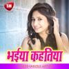 Download Apno Ne Luta Hai Mp3