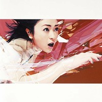 宇多田ヒカル - traveling(ag Remix) Artwork