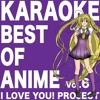 "Daybreak's Bell (From ""Gundam 00"") (Karaoke)"