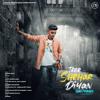 Download Tere Shehar Diyan Galiyaan Mp3