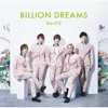 Billion Dreams (English Version)