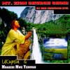 Naumwe