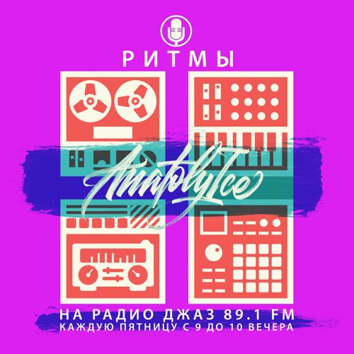 RHYTHMS Radio Show (Dec.04.2020)