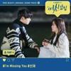 Sunjae (선재) - I'm Missing You [여신강림 - True Beauty OST Part 4]