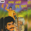 Download Lagna Aadhi Kunku Pusle - Part 2 Mp3