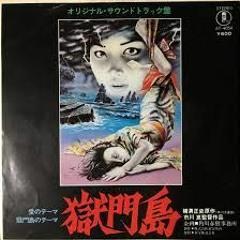 "SC #182 - Bloxbeats - Skitso Kumon - ""Gokumon-To 獄門島 1977 Soundtrack-Shinichi Tanabe 田辺信一(1998 Re)"""