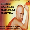 Shree Gajanan Maharaj Mantra