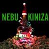 Nebu Kiniza