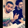 Download جديد محمد الشحي سلامات يا هوى 2018 Mp3