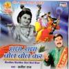 Download Koi Kahe Hawa Mohe Mp3