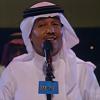 Download فوق هام السحب - محمد عبده || أبها 99 Mp3