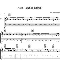 نت گیتار کچکا کرمانج kachka kormanj از کالین به همراه تبلچر و آکورد