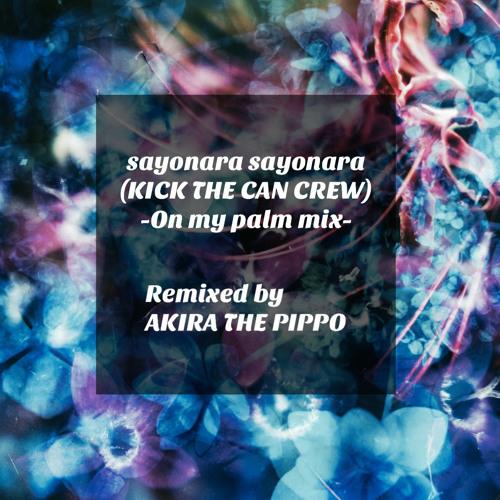 sayonara sayonara (KICK THE CAN CREW)-On my palm mix-