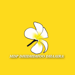 MDP Dhidhdhoo Dhaaira ( Council Campaign Song )