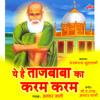 Download Main Taj Vali Hoon Deewani Mp3