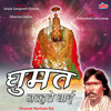 Download Ambabaila Yeda Baila Baluni Aadavala Mp3
