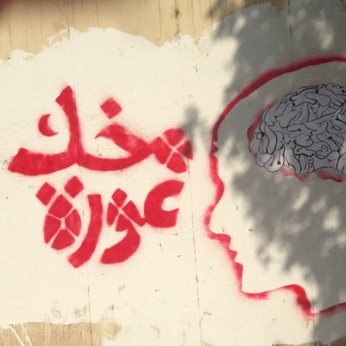 Día Mundial de la Lengua Árabe: Las calles hablan árabe