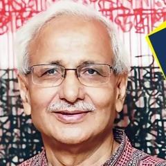 'দিনের পর দিন শান্তির পথ বন্ধ থাকলে বিপদ আসবেই'    Jagonews24.com
