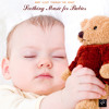 Water Sounds Sleep Machine, Sleep Music for Baby Sleeping Nature Lullaby Songs