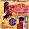 Yeh Haseen Vadiyan Yeh Khula Aasman (Instrumental)