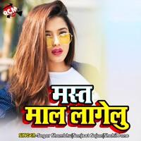 Ankhiya Me Jadu