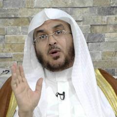 أسماء الله الحسنى - (1) - أحصاء أسماء الله الحسنى - د . أحمد القاضي