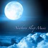 Baby Songs to Sleep
