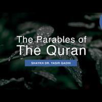 The Parables of The Quran #4 - Surah Baqarah - 261 - The  Seed That Gives 700 Grains - Dr. Yasi