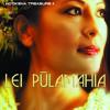 Pua A'ali'i